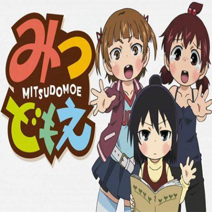 Mitsudomoe-